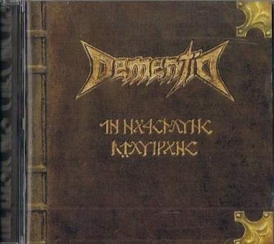 Dementia - The Elfstones' Chronicles