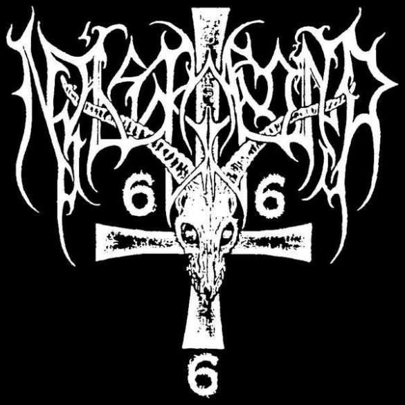 Nåstrond - Logo