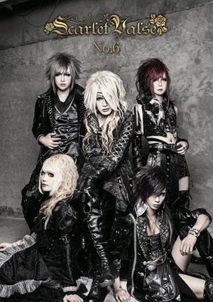 Scarlet Valse - No.6
