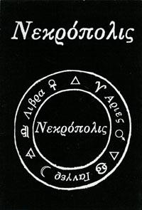 Nekropolis - Demo 2001