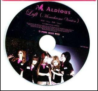Aldious - Luft (Monochrome Version)