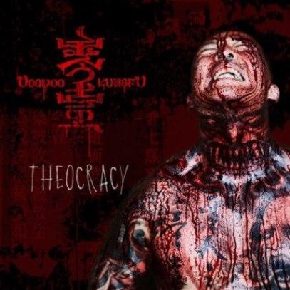 零壹 - Theocracy