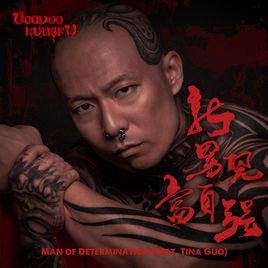 Voodoo Kungfu - Man of Determination