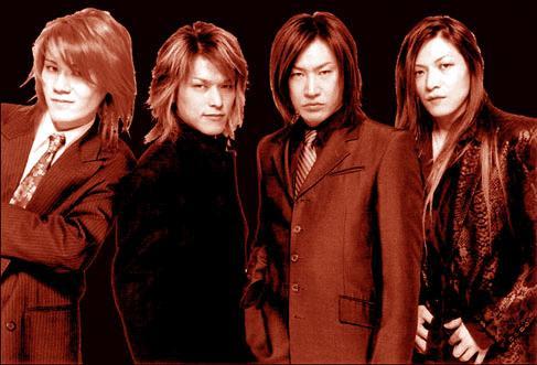 Sobre la música en Japón 7310_photo