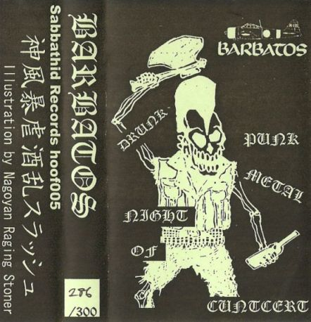 Barbatos - Drunk Punk Metal Night of Cuntcert
