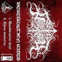 Hexekration Rites - Demo XXMVIII