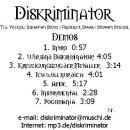 Diskriminator - Diskriminator Demos