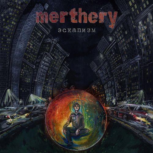 Merthery - Эскапизм