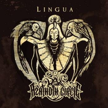 Azathoth Circle - Lingua