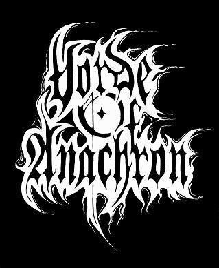 Horde of Anachron - Logo