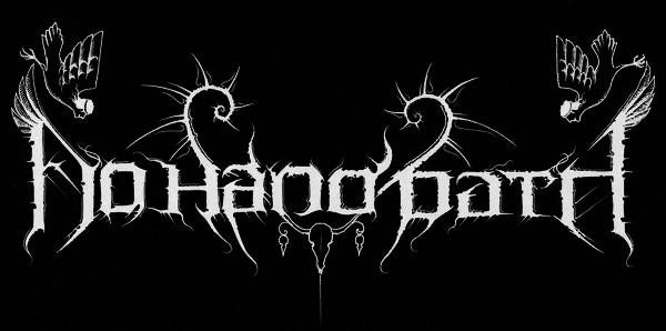 No Hand Path - Logo