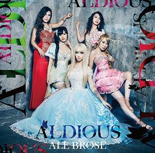 Aldious - All Brose