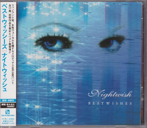 Nightwish - Bestwishes