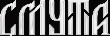 Смута - Logo