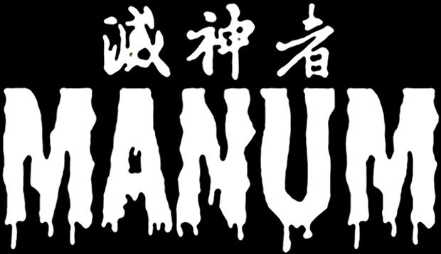Manum - Logo