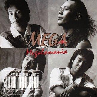 Mega - Megalomania