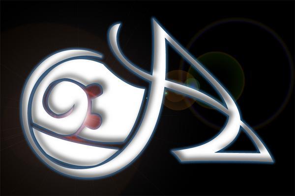 Álaghom - Logo