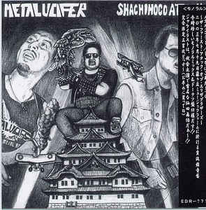 Metalucifer - Shachihoco Attack