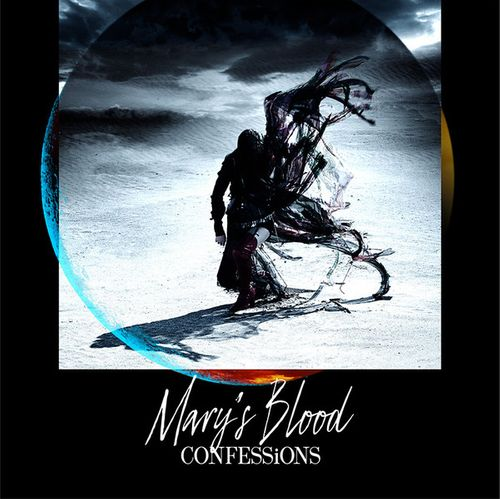 Mary's Blood - Confessions