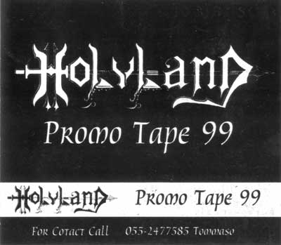 Holyland - Promo Tape