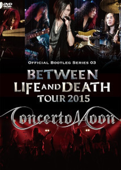 Concerto Moon - Between Life and Death Tour 2015