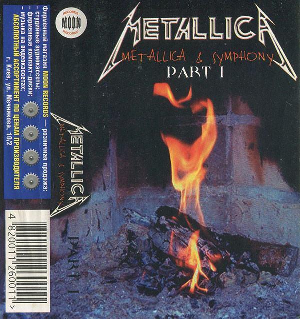 Metallica - Metallica & Symphony Part I