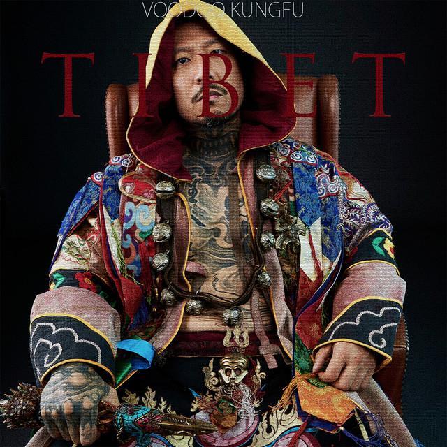 零壹 - Tibet