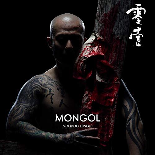 零壹 - Mongol