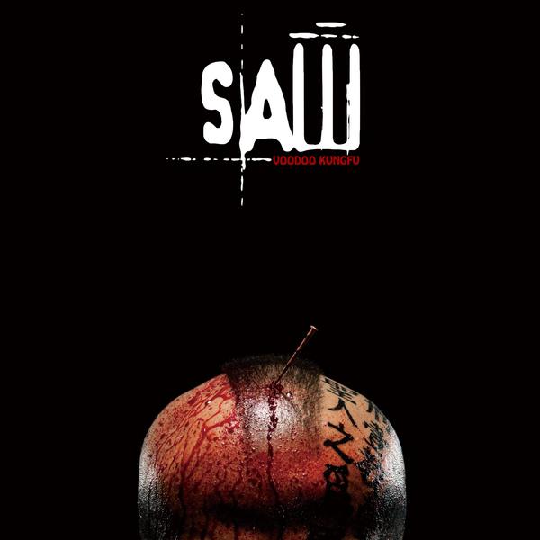 零壹 - Saw