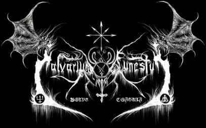 Calvarium Funestus - Logo