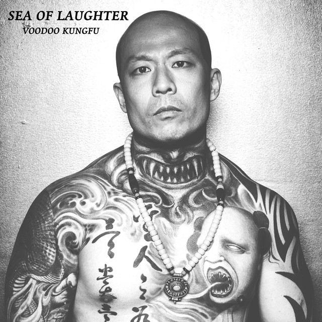 零壹 - Sea of Laughter