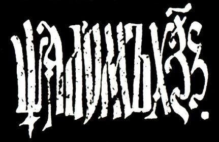 Псалом 666 - Logo