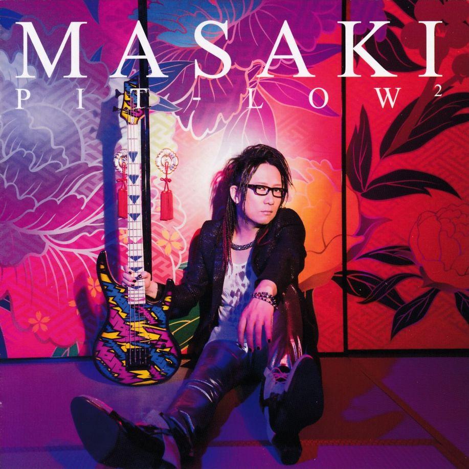 Masaki Project - Pit-Low2