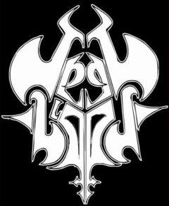 Deadblood - Logo