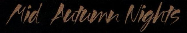 Mid Autumn Nights - Logo