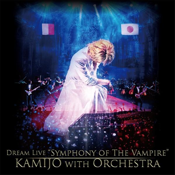 """Kamijo - Dream Live """"Symphony of the Vampire"""" Kamijo with Orchestra"""