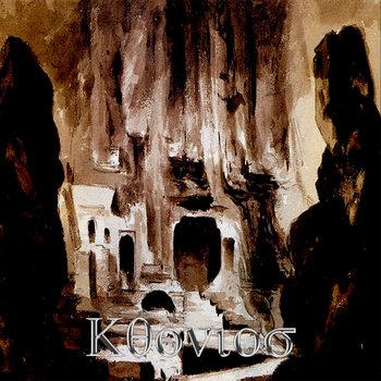 Cursed Scrolls - Kthonios
