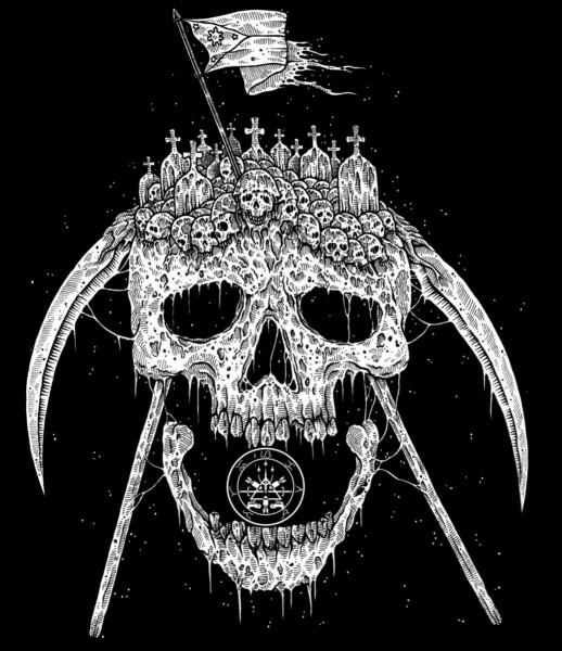 NTIZKVM - Genocidal Supremacist Kvlt