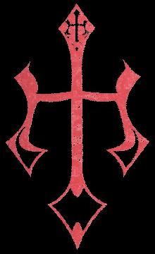 Hidden Hate - Logo