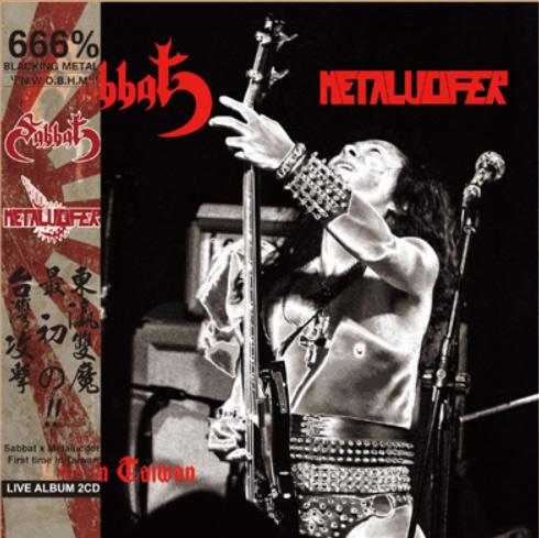 Metalucifer / Sabbat - Live in Taiwan