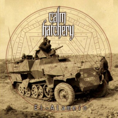 Calm Hatchery - El-Alamein