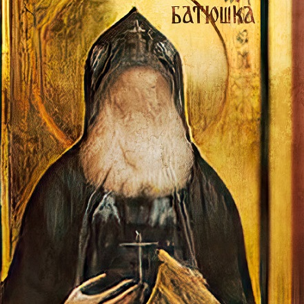 Batyushka - Апостол