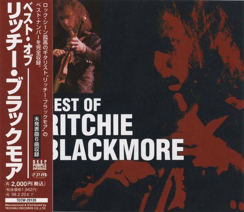 Rainbow / Deep Purple - Best of Ritchie Blackmore