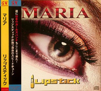 Lipstick - Maria