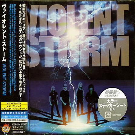 Violent Storm - Violent Storm