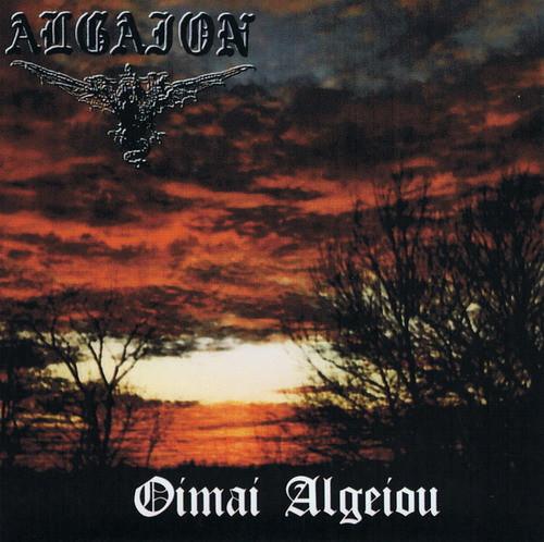 Algaion - Oimai Algeiou
