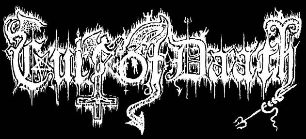 Cult of Daath - Logo