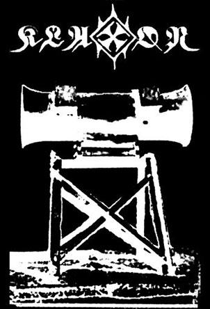 Klaxon Records