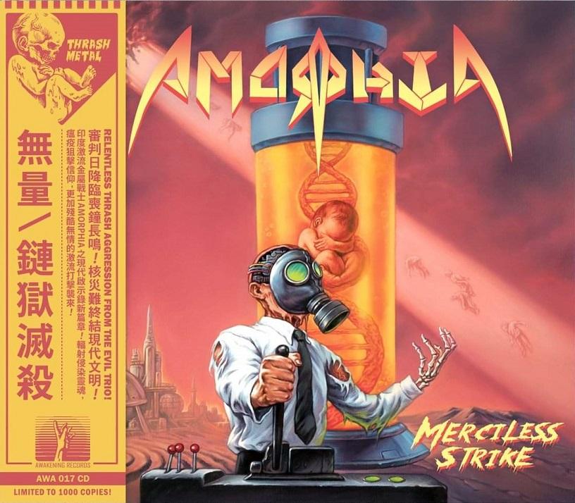 Amorphia - Merciless Strike