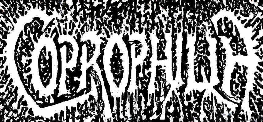 Coprophilia - Logo